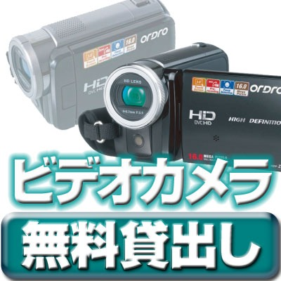 台東区にある秋葉原スクエアスタジオではビデオカメラ無料貸出ししています