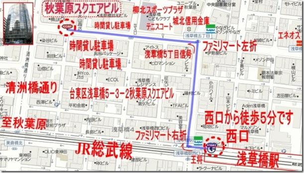 秋葉原 スクエアスタジオ マップ