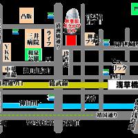 秋葉原スクエアビル 所在地マップ地図アクセス PNG形式