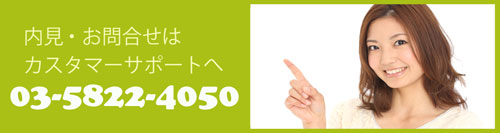 秋葉原 スタジオ レンタル