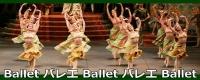 秋葉原 レンタルスタジオ でバレエ 教室 を開校