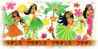 フラ ダンス   教室  タヒチアン ダンス