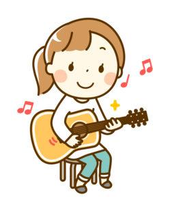 ギター教室 ギターレッスン 音楽教室
