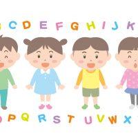 子供英語教室,秋葉原