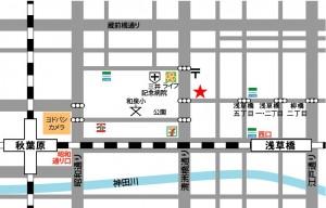 秋葉原のレンタルスタジオ『スクエアスタジオ』 アクセス