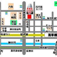 秋葉原スクエアビル 所在地マップ地図アクセスJPG形式
